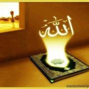 light of compassion urdu